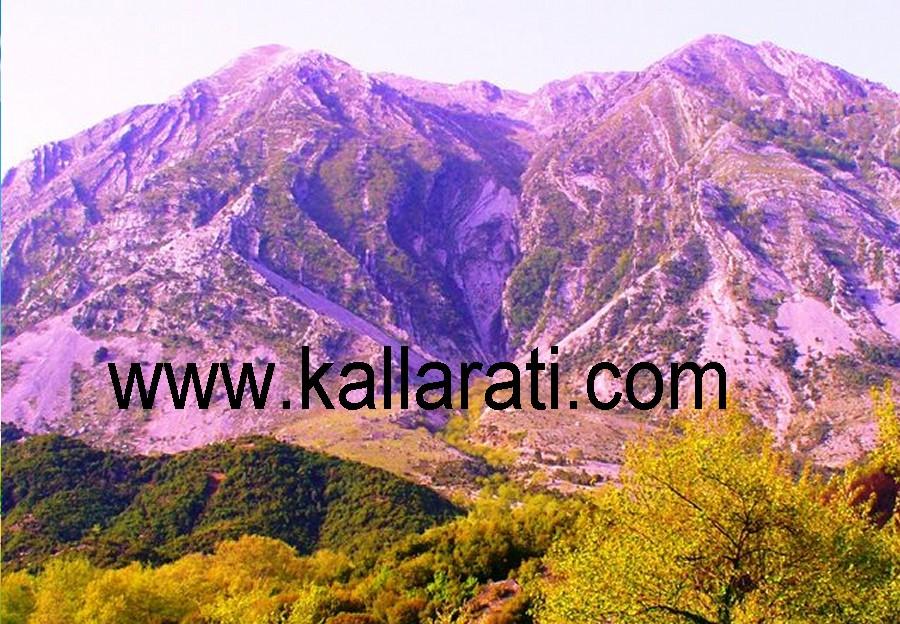 Mali i Bogonicës dhe Kallarati, përshkrim nga Qatip Mara