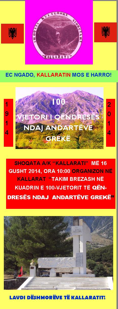 """PROGRAM I SHOQATËS KULTURORE/ATDHETARE """"KALLARATI"""" PËR KREMTIMIN E  100-VJETORIT TË LUFTËS ME ANDARTËT GREKË (1914-2014)"""
